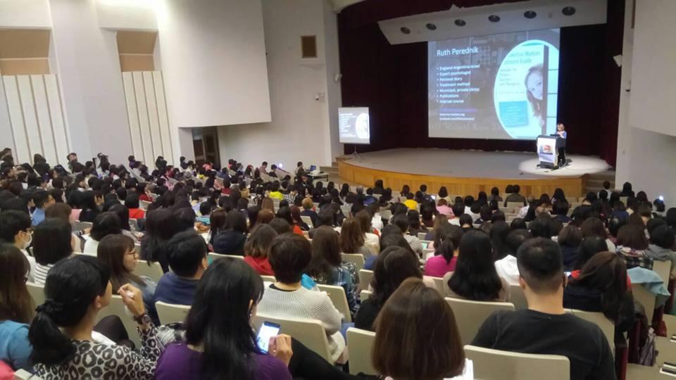 Ruth Perednik public talk in Taiwan